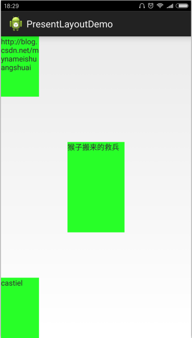 Android self implementation percentage layout