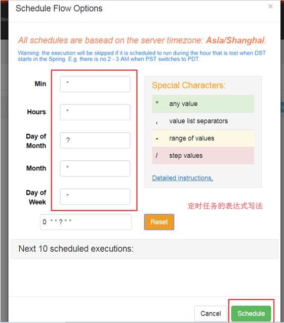 Auxiliary System - Workflow Scheduler azkaban